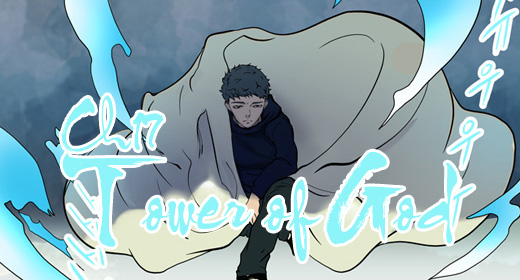 Tower of God ch17
