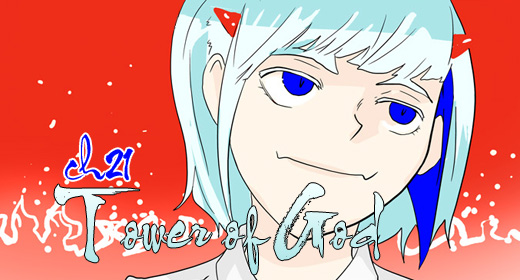 Tower of God ch21