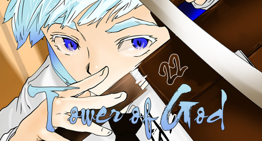 Tower of God ch22