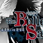 The Bullet Saint v01
