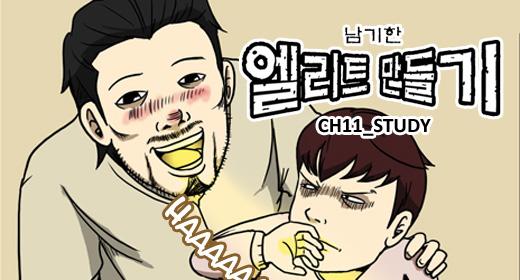 Nam Gi-han Ch11 – Study