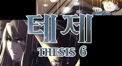 Thesis chapter 6