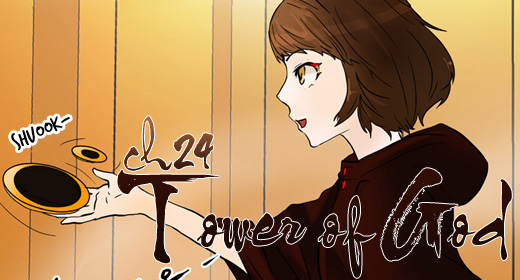 Tower of God ch24 – 2F-Crown Game (11)