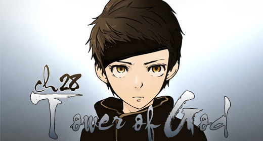 Tower of God: ch28 – 2F-Position Test