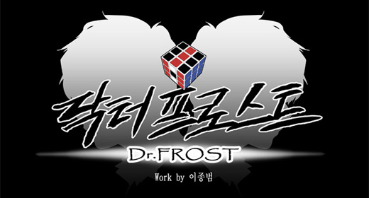 Dr. Frost Preview