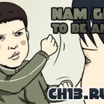 Nam Gi-han: Ch13.Rumor