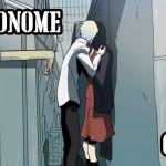 Metronome Ch.3