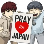 Pray for Japan (GB, NGH, ToG)