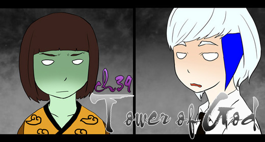 Tower of God: Ch39 – 2F – Hide and Seek (5)