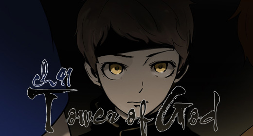 Tower of God: Ch41 – 2F – Hide and Seek (7)