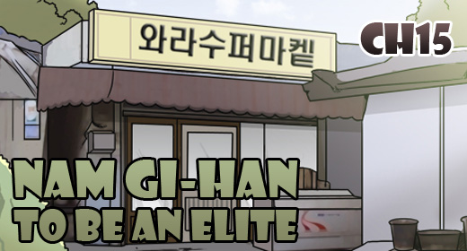 Nam Gi-han: ch15_Grocery Store