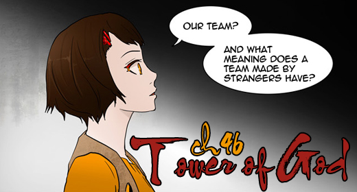 Tower of God: Ch46 – 2F – Hide and Seek (3)