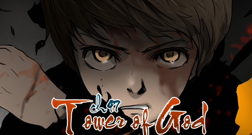 Tower of God: Ch47 – 2F – Hide and Seek (4)