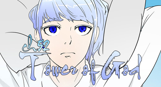 Tower of God: ch52 – Submerged Fish (1)