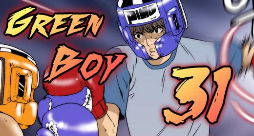 Green Boy Ch31