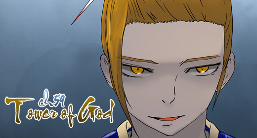 Tower of God: Ch59 – 2F – Last Examination (3)