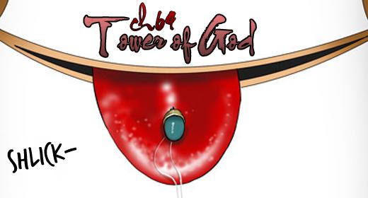 Tower of God: Ch64 – 2F – Last Examination (8)