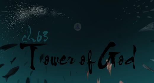 Tower of God: Ch63 – 2F – Last Examination (7)