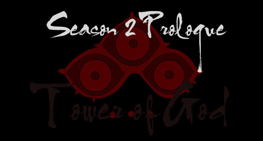 Tower of God: Season 2 Prologue