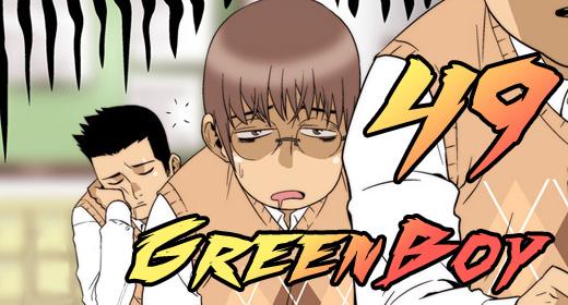 Green Boy Ch49