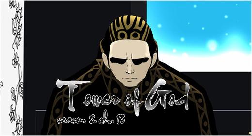 Tower of God: Season 2 Ch 13 – 20F – The Untrustworthy Room (03)
