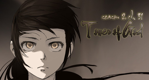 Tower of God: Season 2 Ch.31 – 21F – Flower of Zygaena (03)