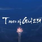 Tower of God: Season 2 Ch.34 – 21F – Epilogue, Path