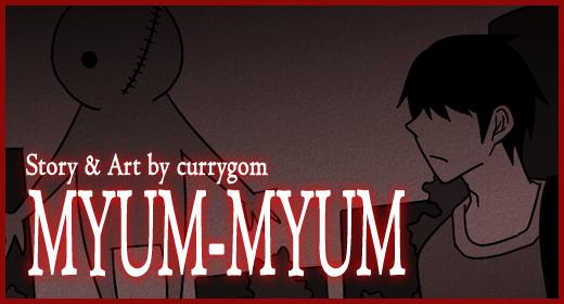 [Currygom Oneshot] Myum-Myum