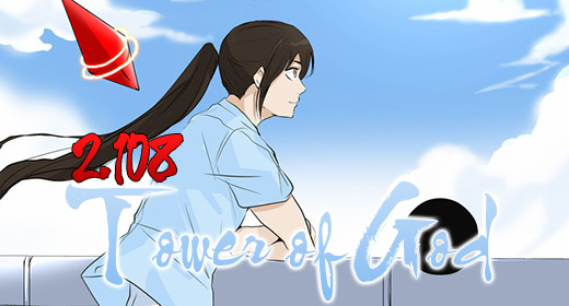 Tower of God: Season 2 Ch. 108 – 30F – The Workshop Battle –Epilogue– (01)