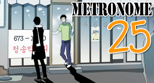 Metronome Chapter 25